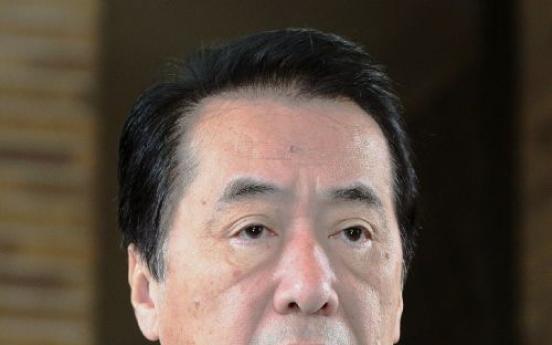 Japanese P.M.'s rating falls sharply