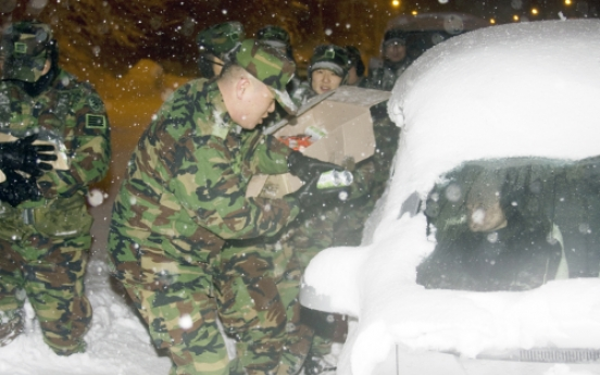 East coast blanketed after record snowfall