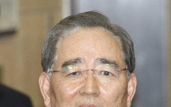 Shinhan, Woori pick chairman candidates
