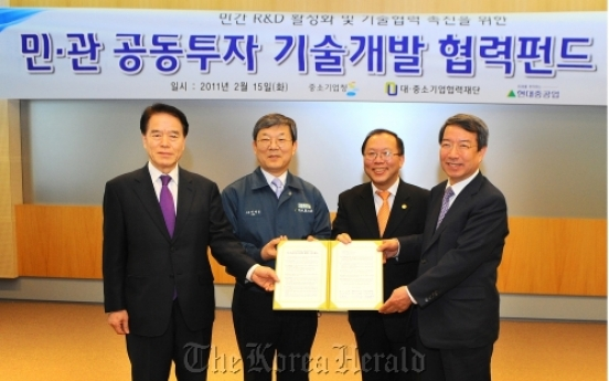 Hyundai Heavy adds to SMEs R&D support