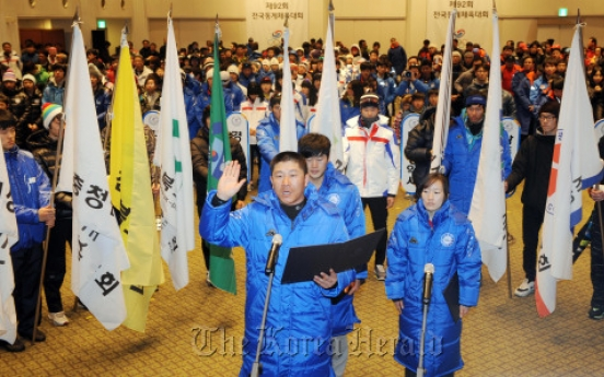 National winter sports festival gets under way