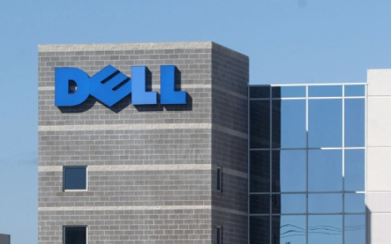 Dell quarterly net income more than doubles