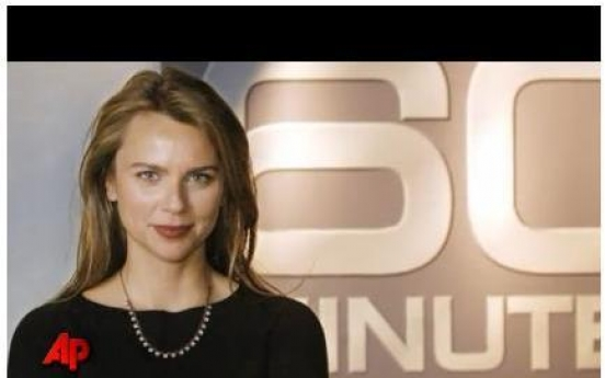 US reporter was sexually assaulted in Egypt: CBS