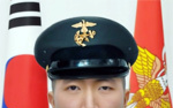 Late sergeant Seo to be honorary graduate