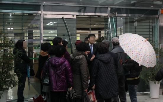 S. Korean watchdog suspends 2 savings banks