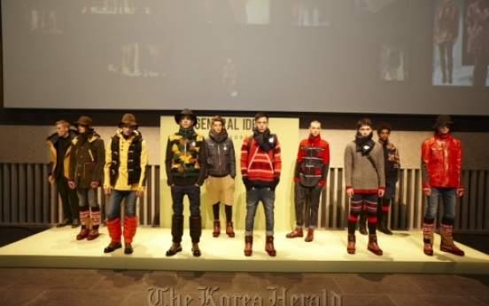 'Concept Korea' draws more than expected in N.Y.