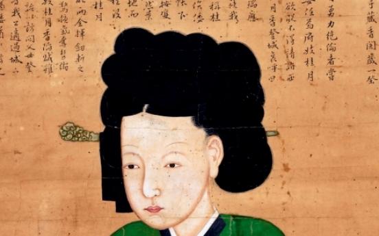 Portrait paintings of Joseon reflect Confucian standards
