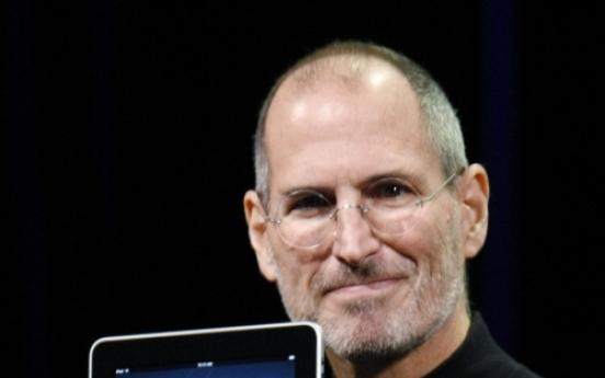 Jobs, Zuckerberg, Schmidt to meet with Obama in California