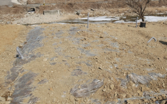 FMD burial sites near Han River 'insecure'