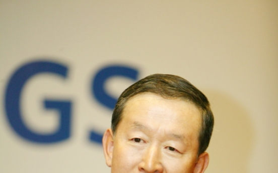 GS chief to head FKI