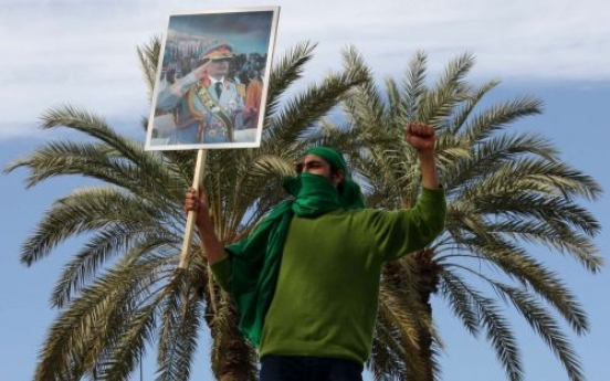 Anti-government protesters killed in Libyan clash