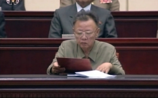 Kim Tong-un named Kim Jong-il's fund manager: source