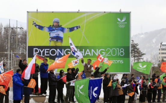 PyeongChang inspection ends on a high