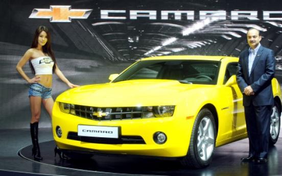Camaro to lead GM's Korean expansion