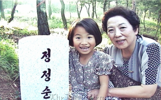 Director tells more than her family story in 'Goodbye Pyeongyang'