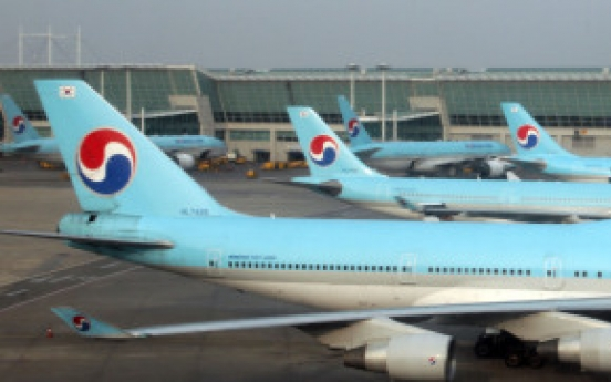 S. Korea alerts nationals against traveling to Libya