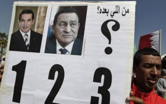 Tunisia asks Saudi Arabia to extradite Ben Ali