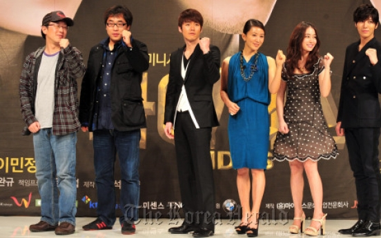 Will Jang score another success with 'Midas'?