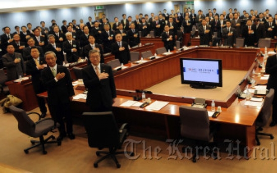 S. Korea envoys in Seoul for annual discussions