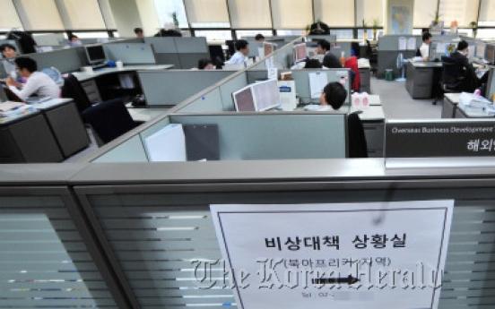 Middle East crisis hits Korean markets