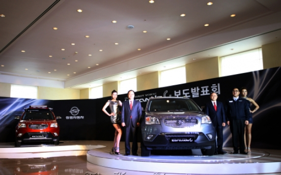 Ssangyong launches first new vehicle in three years