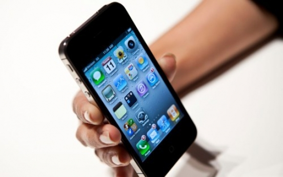 SK Telecom to release Apple's iPhone 4 next month in S. Korea