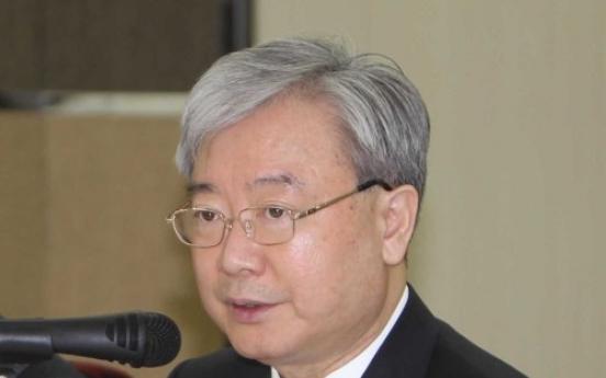 FSC chief warns against trading fraud