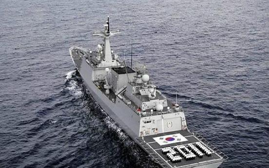 S. Korea dispatches anti-piracy warship off Somalia to Libya