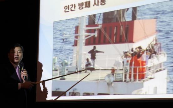 'Same Somali pirates hijacked two Samho ships'