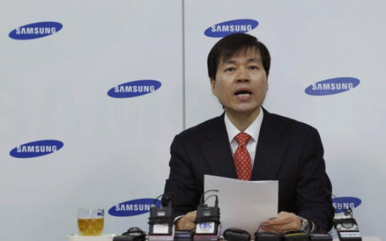 Samsung breaks into biomedical sector