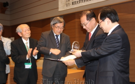 Japan lawyer cited for Sakhalin Koreans case