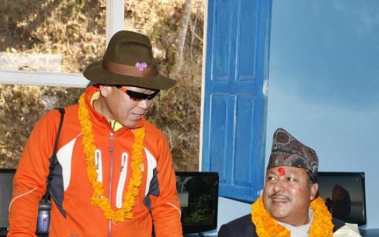 Um foundation builds school in Nepal
