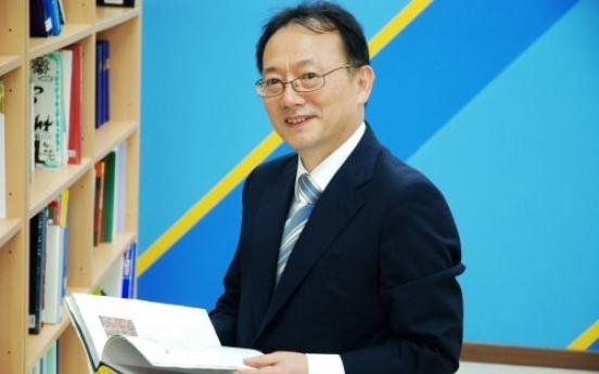 UNESCO awards honor education