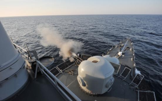 S. Korea, U.S. kick off annual drills amid N. Korea's threat