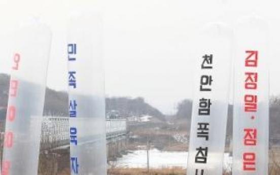 North Korea threatens attack over Southern propaganda
