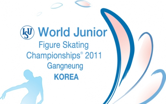Gangneung calls on young skaters