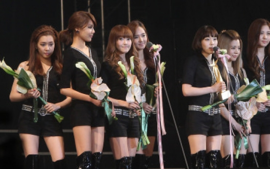 Rain, SNSD among winners of 2011 Seoul Art & Culture Award