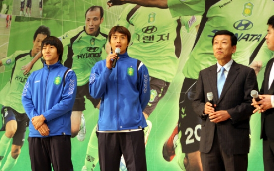 Race for championship wide open in Korea's soccer league
