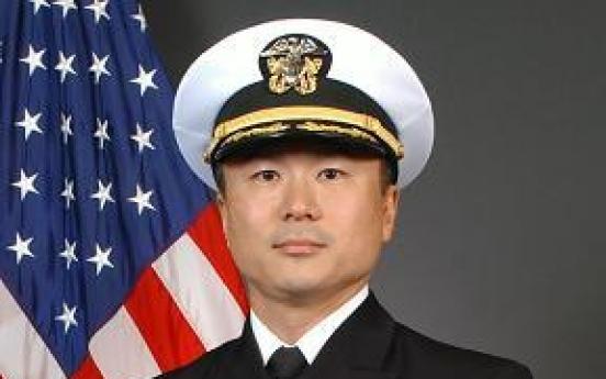 Korean-American commands U.S. destroyer