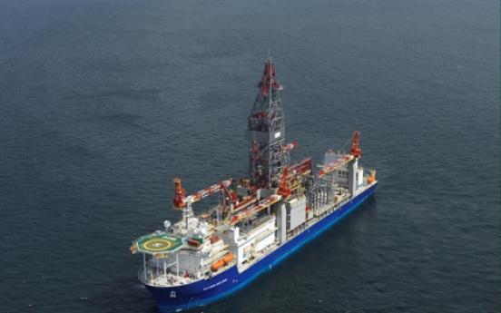 Daewoo Shipbuilding wins 1.2 tln won drill ship orders