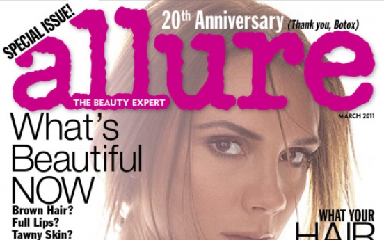 Allure magazine finds broader beauty 'ideal' after 20 years