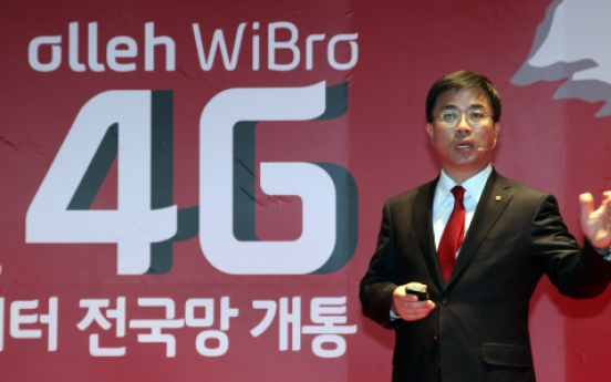 KT completes national 4G WiBro network