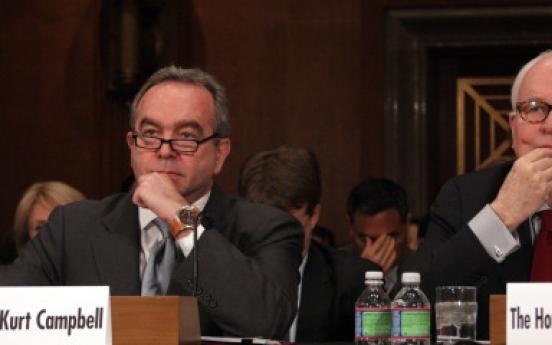 'N.K. regime change not Washington's goal'