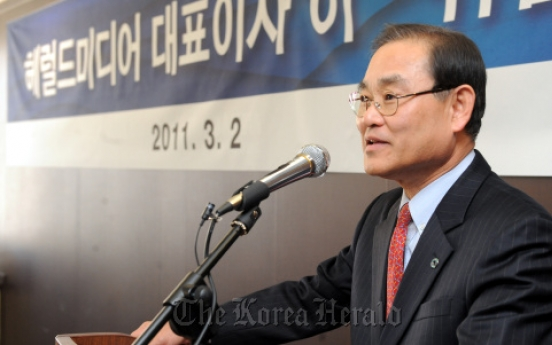 Yoo takes office as Herald Media CEO