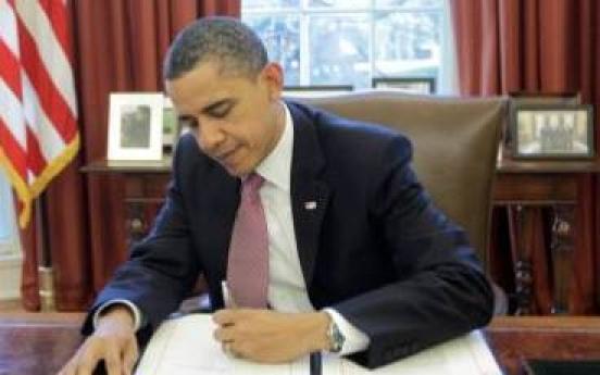 Obama soon to submit Korea FTA to Congress for ratification: Clinton