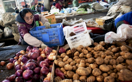 'Inflation ...rising in Asia, emerging economies'
