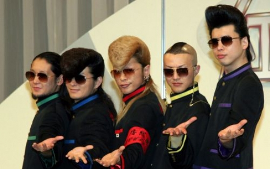 Sony apologizes for J-pop band's Nazi garb