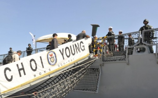 Warship Choi Young departs from Libya with 32 S. Koreans aboard