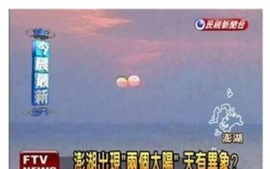 'Two suns' spotted in Taiwanese sky