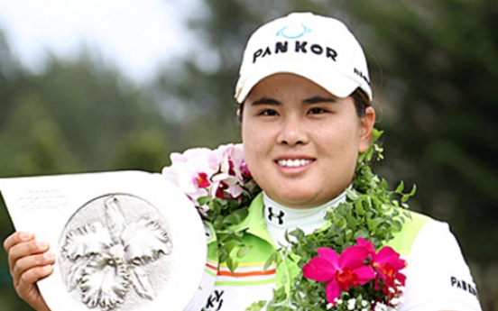 Park In-bee aims for high LPGA ranking